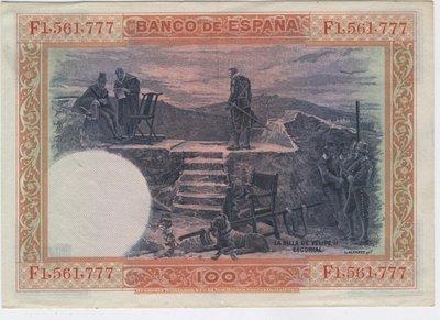 1 Julio 1925. Banco de España. Madrid 100 Ptas