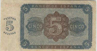 10 Agosto 1938. Banco de España. Burgos. 5 Pesetas