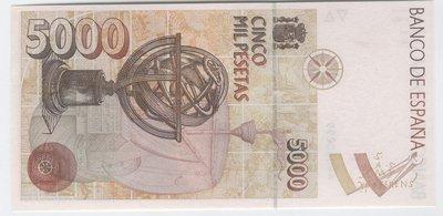 12 Octubre 1992. Banco de España. 5000 Pesetas